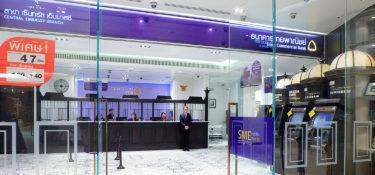 バンコクの銀行で口座を開くにはどうしたらいいの?
